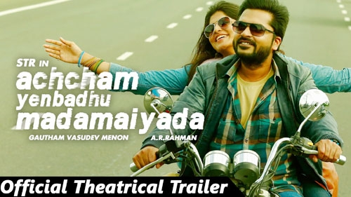 achcham yenbadhu madamaiyada official theatrical trailer