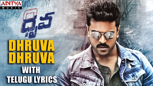 dhruva dhruva full video song