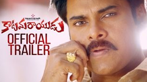 katamarayudu official trailer