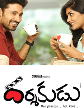 Darshakudu Movie Review, Rating, Story, Cast and Crew