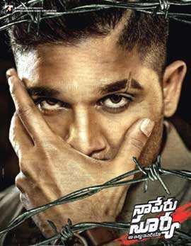 Naa Peru Surya Naa Illu India Movie Review, Rating, Story, Cast and Crew