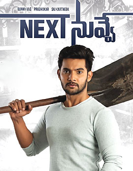 Next Nuvve Movie Review, Rating, Story, Cast and Crew