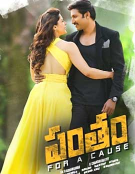 Pantham Movie Review, Rating, Story, Cast and Crew