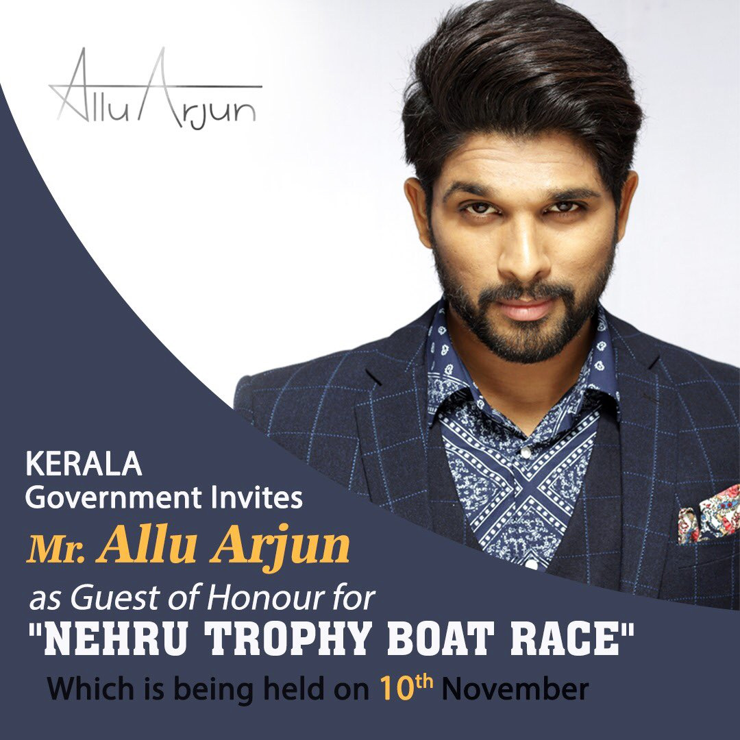 Allu Arjun Nehru Trophy Boat Race Invitation