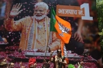An Ardent Follower of PM Modi in Minneapolis Booked Entire Movie Hall to Screen Lok Sabha Election Results