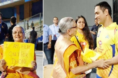 CSK Captain MS Dhoni's Special Gesture Towards An Elderly Fan Who Was 'There Only For Him' Is Winning Hearts