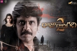 Raju Gari Gadhi 2 Movie - Show Timings