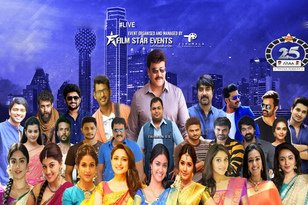 Megastar Chiranjeevi with More Celebrity in Dallas – Film Star Events