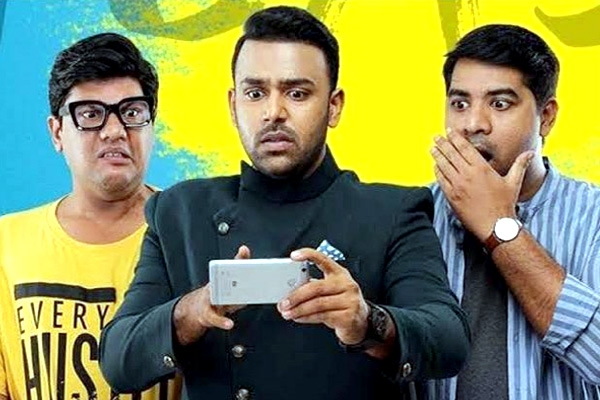 Meeku Maathrame Cheptha Movie Review, Rating, Story, Cast and Crew