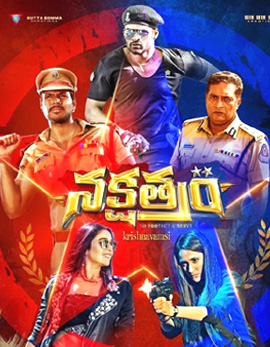 Nakshatram Movie Review, Rating, Story, Cast and Crew
